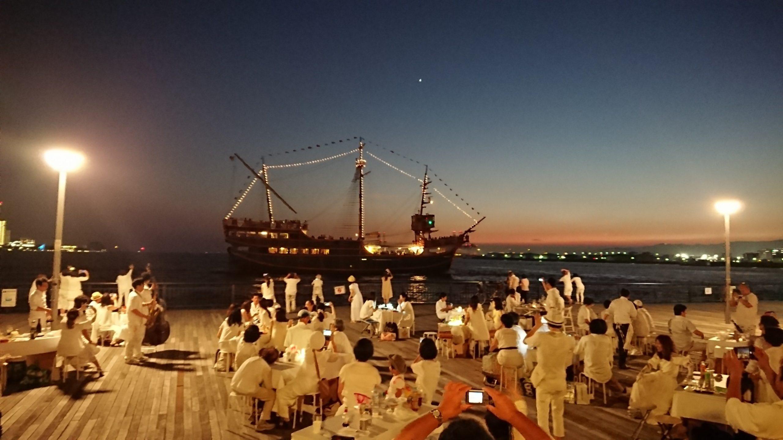 サンタマリアと夕陽レストラン